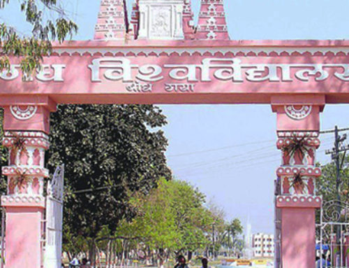 The C Grade by NAAC for Magadh University: A Joke or Truth Comes Out?