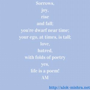 life poem poet Alok Mishra