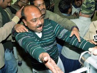 Sarfaraz Alam Arrested for sexual