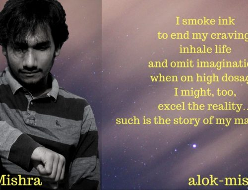 Story of My Marijuana – Modernist Poem