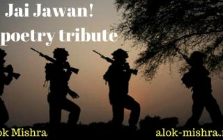 Hindi Poem on Indian Army