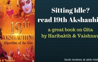 Haribakth 19th Akshauhini Gita