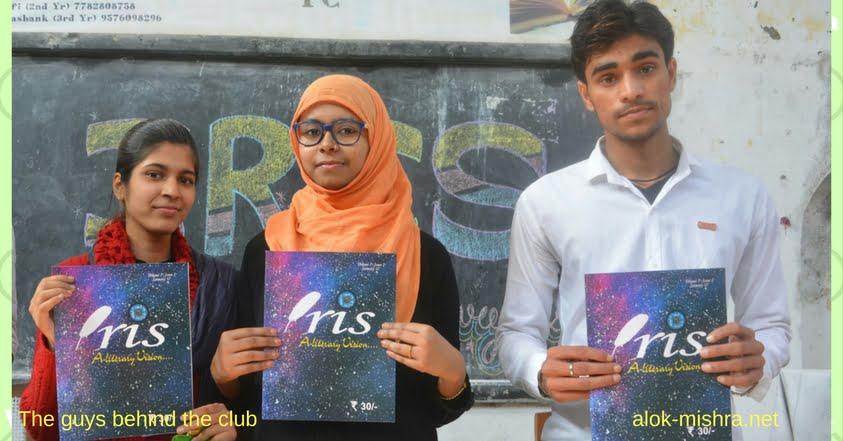 Patna Book Club