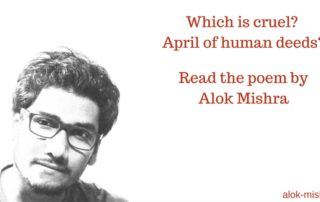 April curellest month poem Alok Mishra