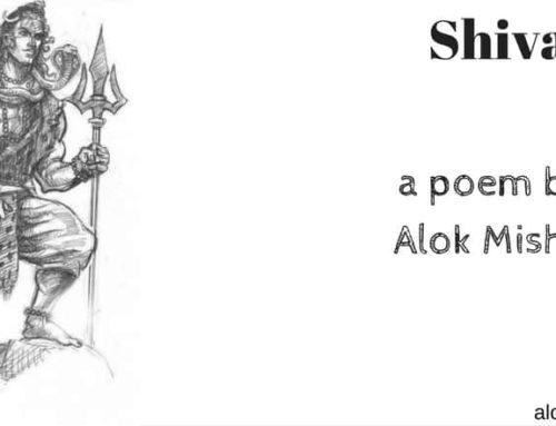 Shiva | A Poem