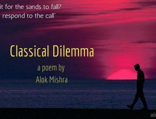 Classical Dilemma | A Poem