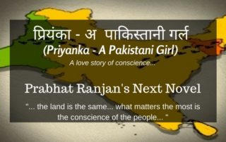 Priyanka - A Pakistani Girl novel Prabhat Hindi..