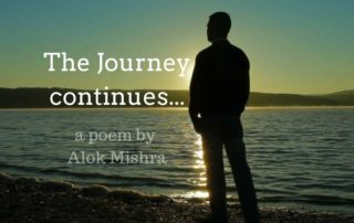 the journey continues poem
