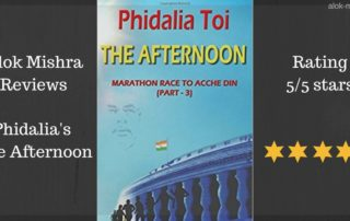 The Afternoon by Phidalia Toi