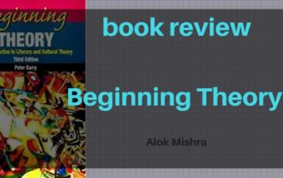 Beginning Theory book review