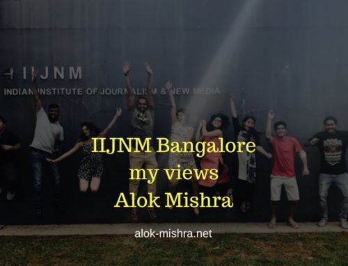 IIJNM Bangalore – is it the right choice for journalism?