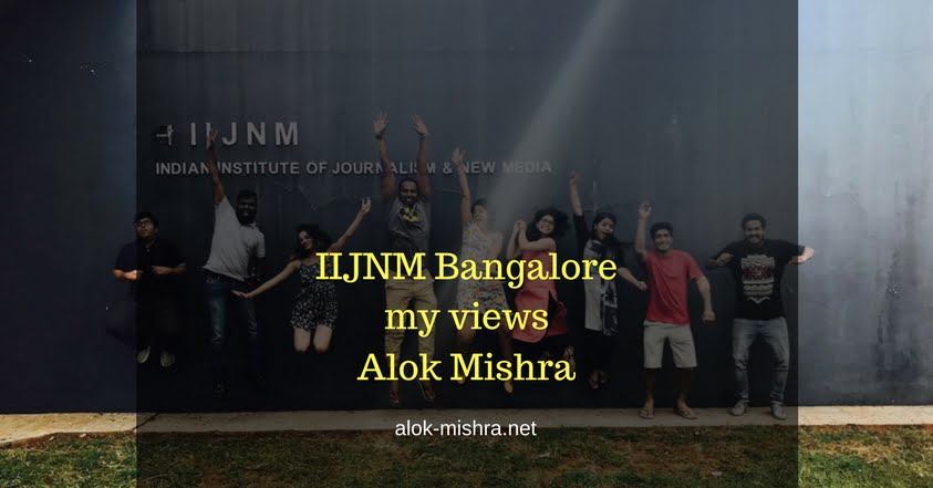IIJNM Bangalore Review