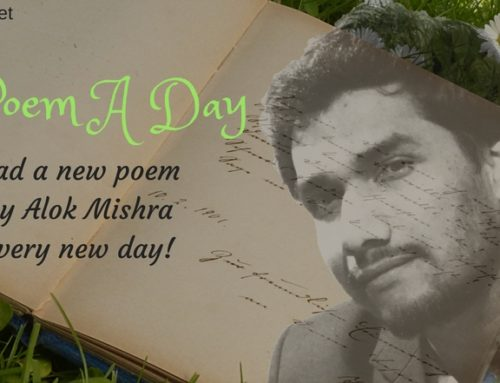 Poetry Day 2018 – my contribution