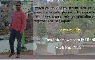 Alok Hun Main poem by Alok Mishra