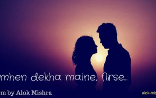 dekha maine tumhen firse poem hindi new