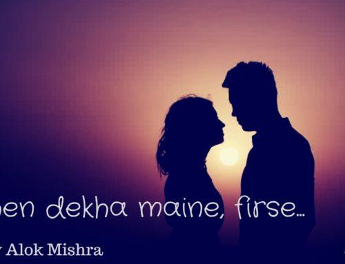 देखा तुम्हें मैंने, फिरसे… Hindi Poem