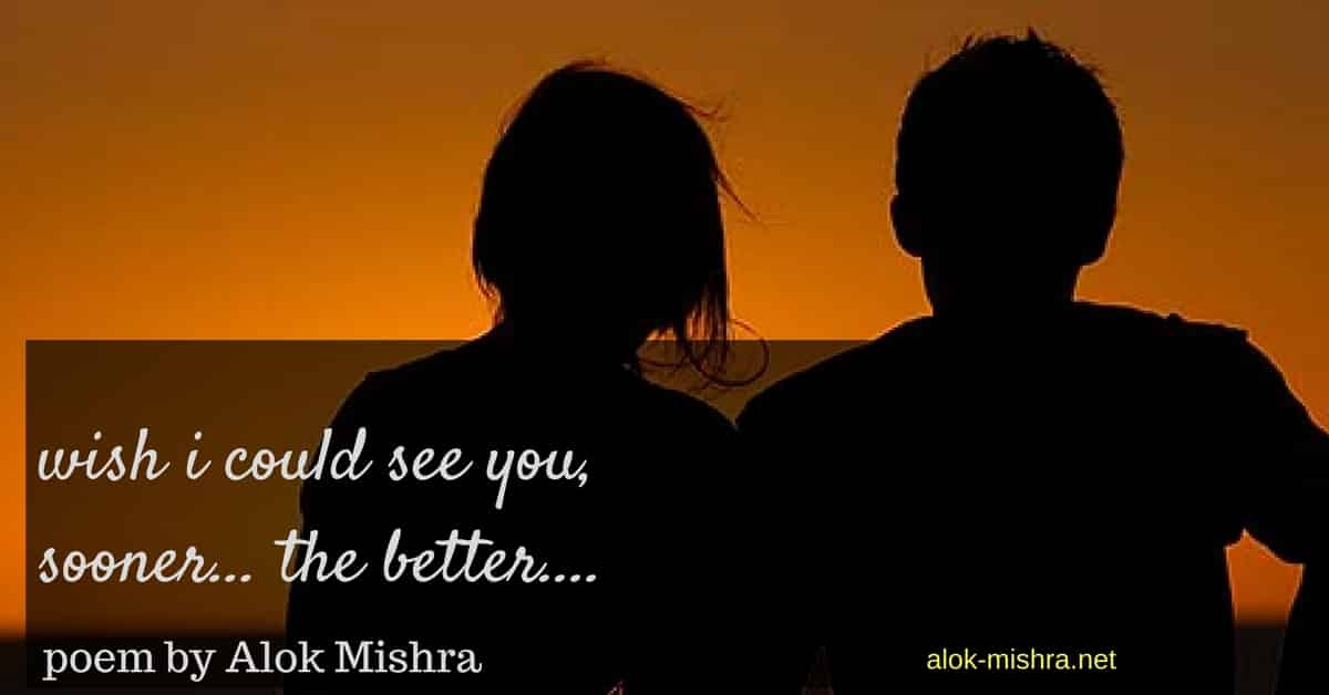 Poem By Alok Mishra