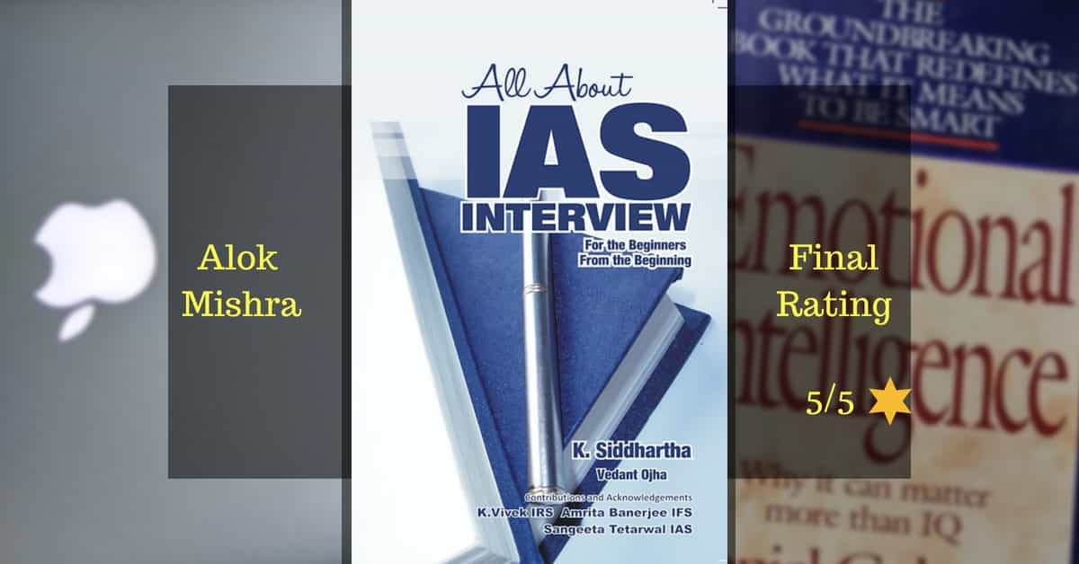 Best Book For IAS Interview