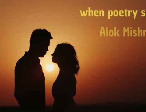 कविता तुम हो – Hindi Poem