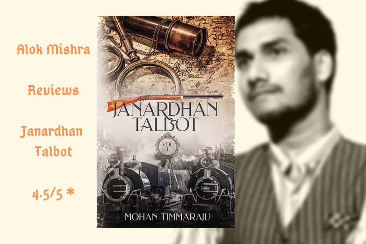 Janardhan Talbot Vol I Review
