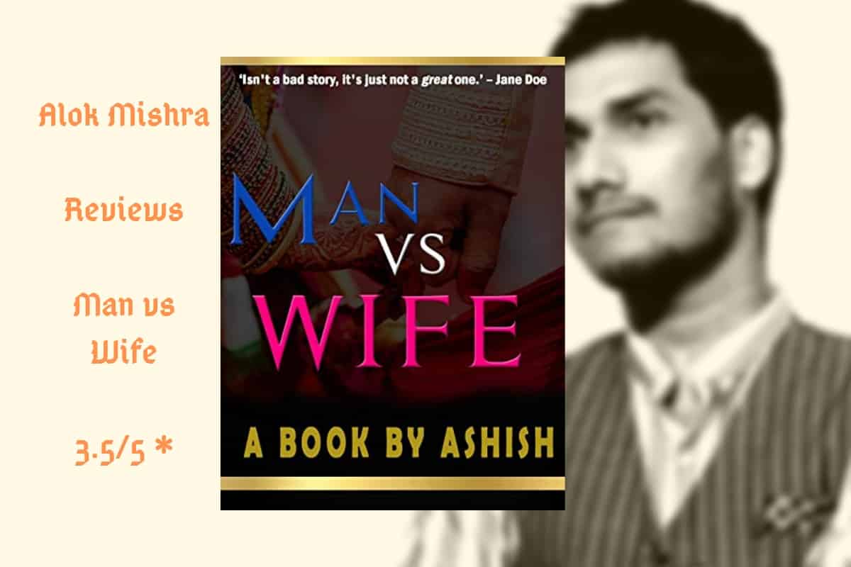Man Vs Wife Book Review