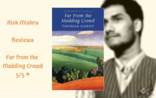 Far from the madding crowd hardy book review (1)