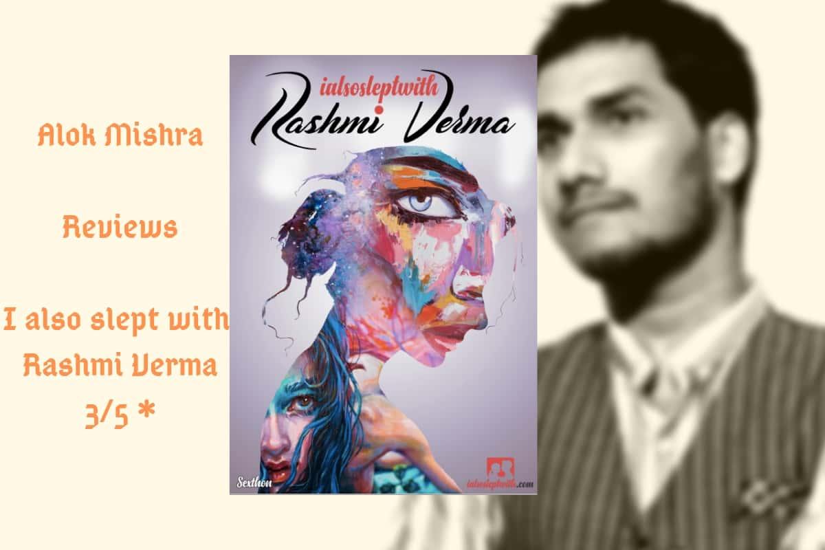 I Also Slept With Rashmi Verma Review Book