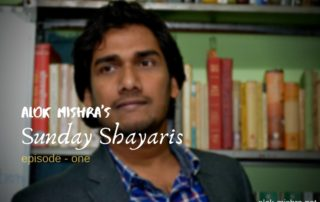 Sunday Shayaris by Alok Mishra - Episode one