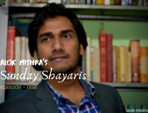 Sunday Shayaris – Episode one