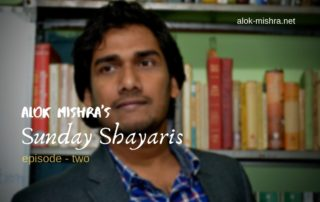 Sunday Shayaris by Alok Mishra - Episode two