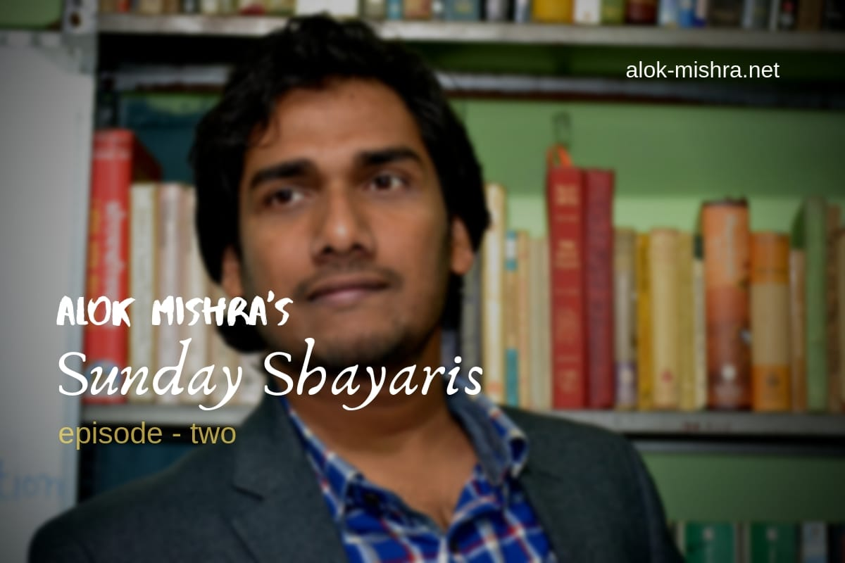 Sunday Shayaris By Alok Mishra - Episode Two