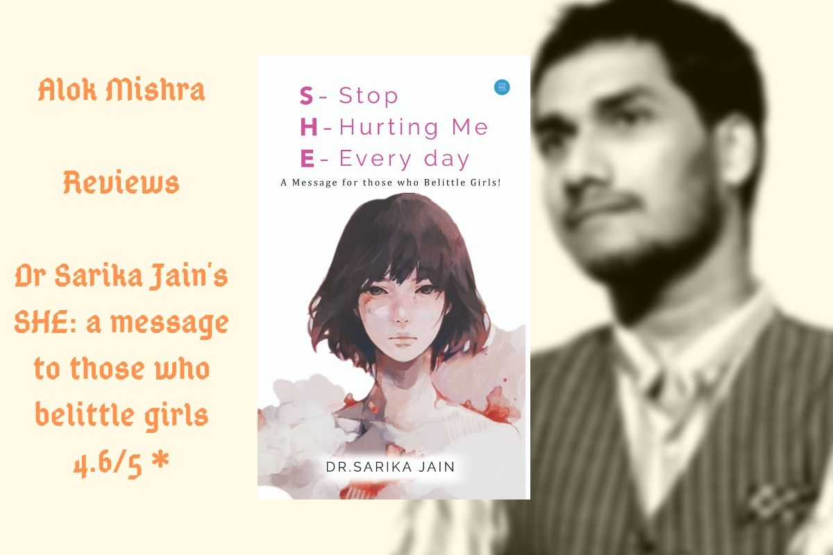 SHE By Sarika Jain Book Review