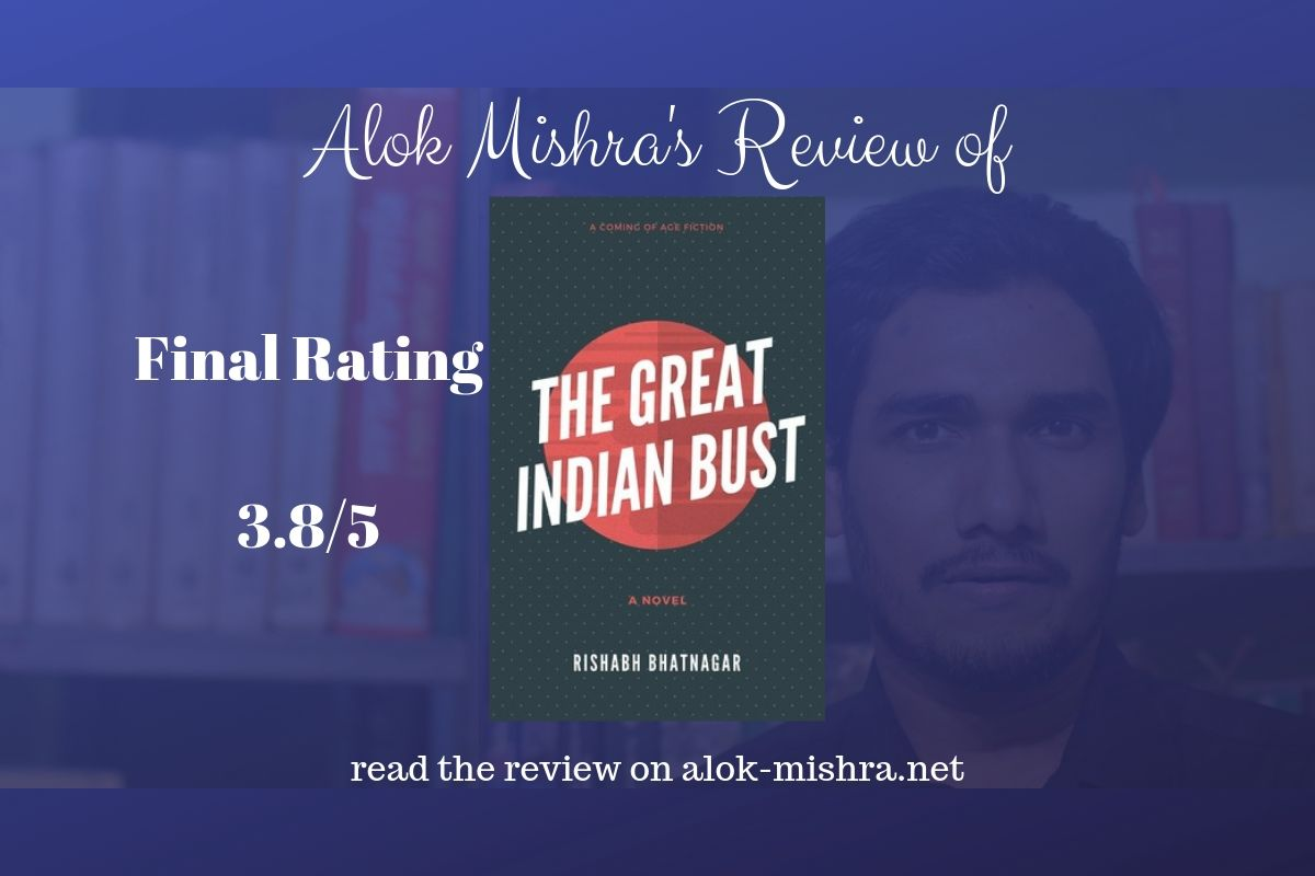 The Great Indian Bust_ A coming of age fiction book review