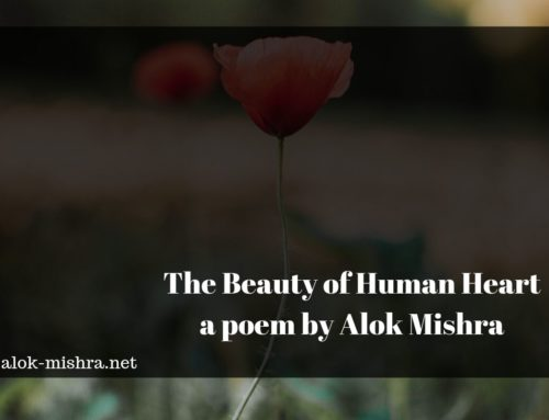 The Beauty of Human Heart – A poem