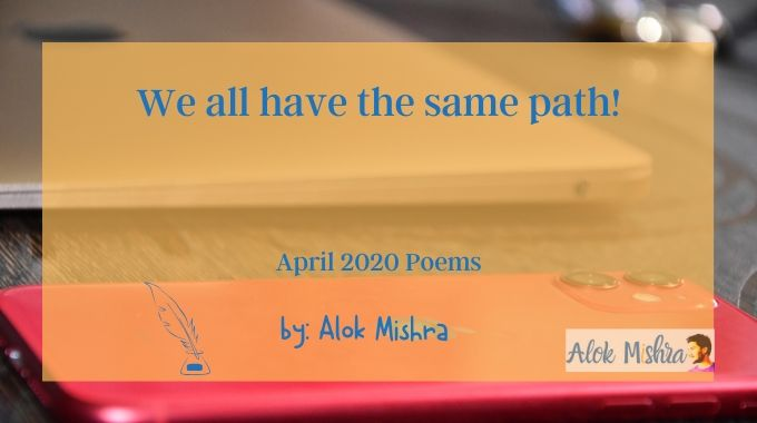 We All Have The Same Path Alok Mishra Poems